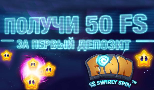 Лягушки сказочный мир игровые автоматы играть бесплатно 2016 1